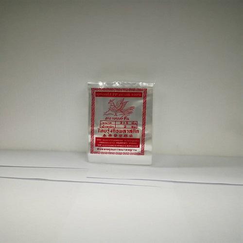 CT037 ถุงพลาสติก ชนิดใส 3x5 นิ้ว (1ห่อน้ำหนัก 0.2 ก.ก )