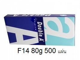 PP019 กระดาษยาว F14 80g Double A (500แผ่น/รีม)