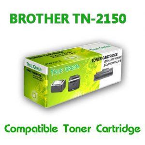 ตลับหมึกพิมพ์เลเซอร์ Brother TN-2150 (HL-2140/2150N/2170W/DCP-7030/7040/MFC-7340/7450/7840N) เทียบเท่า