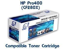 ตลับหมึกพิมพ์เลเซอร์ HP Pro400 (CF280X) เทียบเท่า