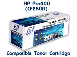 ตลับหมึกพิมพ์เลเซอร์ HP Pro400 (CF280A) เทียบเท่า