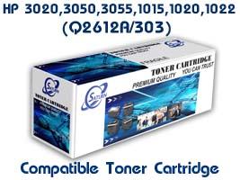 ตลับหมึกพิมพ์เลเซอร์ HP 3020,3050,3055,1015,1020,1022(Q2612A) เทียบเท่า