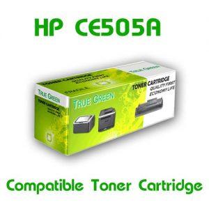 ตลับหมึกพิมพ์เลเซอร์ HP 2055, 2050 (CE505A) เทียบเท่า