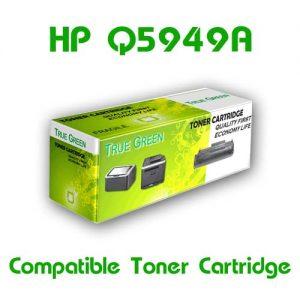 ตลับหมึกพิมพ์เลเซอร์ HP 1320 (Q5949A) เทียบเท่า