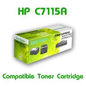 ตลับหมึกพิมพ์เลเซอร์ HP 1200 (C7115A) เทียบเท่า