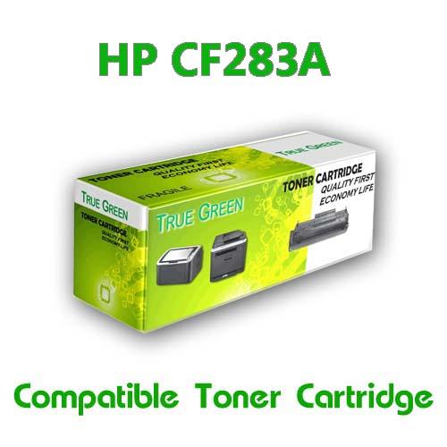 ตลับหมึกพิมพ์เลเซอร์ HP HP Pro MFP M125a/M127fn/M201/M225/M125/M127 (CF283A) เทียบเท่า