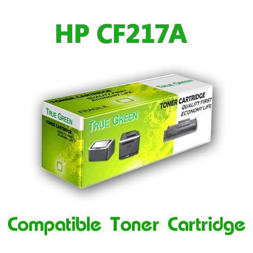 ตลับหมึกพิมพ์เลเซอร์ HP M102a/ M102w/ M103a/ M103nw/ M130/ M103fw/ 130fm (CF217A) เทียบเท่า