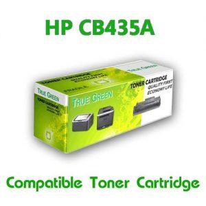 ตลับหมึกพิมพ์เลเซอร์ HP P1005/P1006 (CB435A) เทียบเท่า
