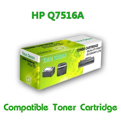 ตลับหมึกพิมพ์เลเซอร์ HP 5200 Series (Q7516A) เทียบเท่า